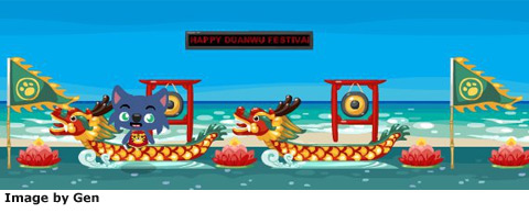dragonboat in pet society