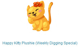 pet society happy kitty plushie