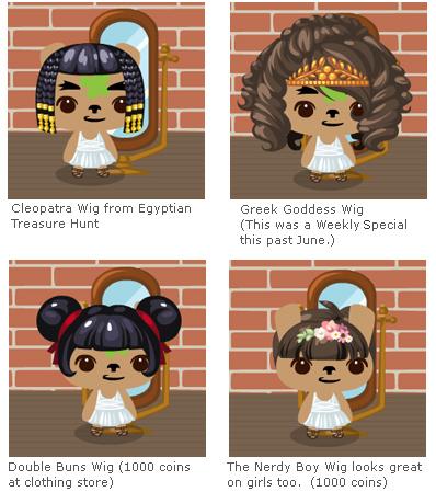pet society wigs