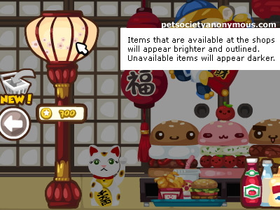 buy directly from friend's rooms in pet society