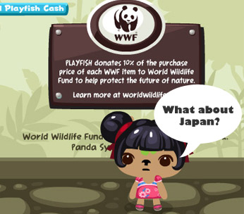 pet society charity WWF